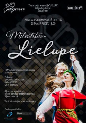 """Tautas deju ansambļa """"LIELUPE"""" 60 gadu jubilejas koncerts"""